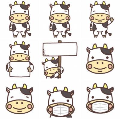 牛のイラスト 9種類