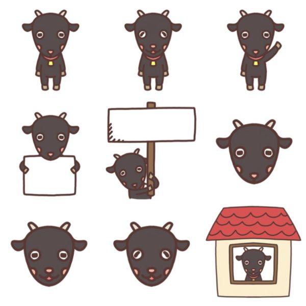 いろいろな黒ヤギのイラスト