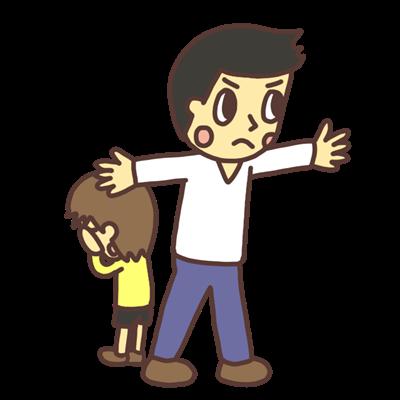 子どもを守る大人のイラスト