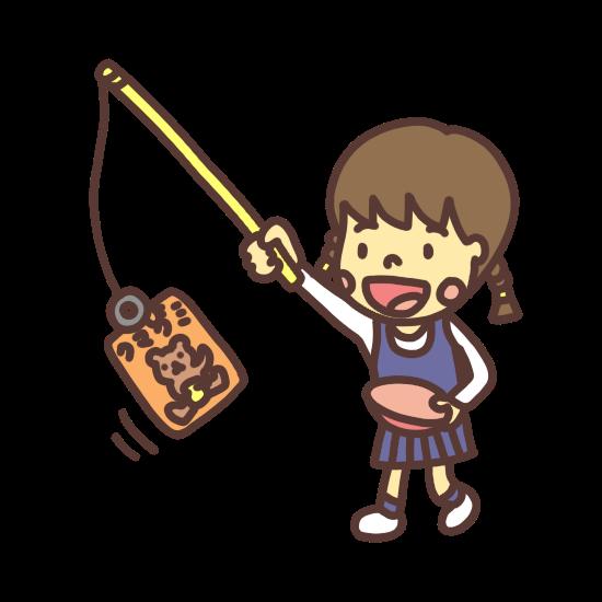 お菓子釣りをして遊ぶ子どものイラスト目が点バージョン
