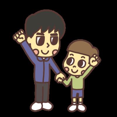 大人と子ども共に主体のイラスト