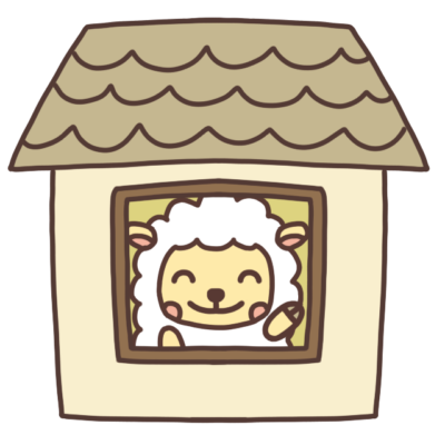 家の中にいる羊のイラスト