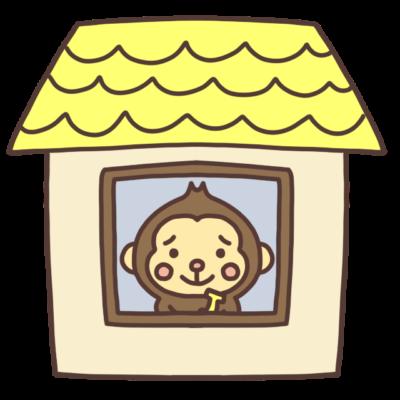 家の中にいる猿のイラスト