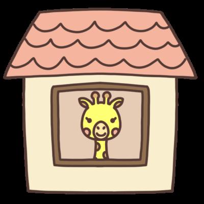 家の中にいるきりんのイラスト