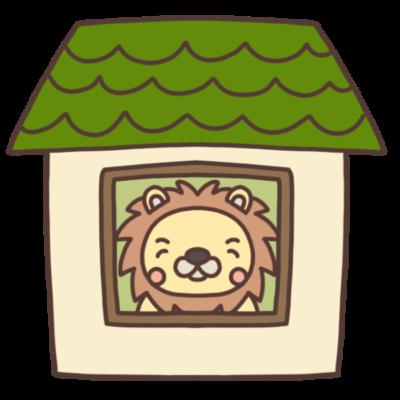 家の中にいるライオンのイラスト