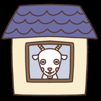 家の中にいるシロ山羊のイラスト