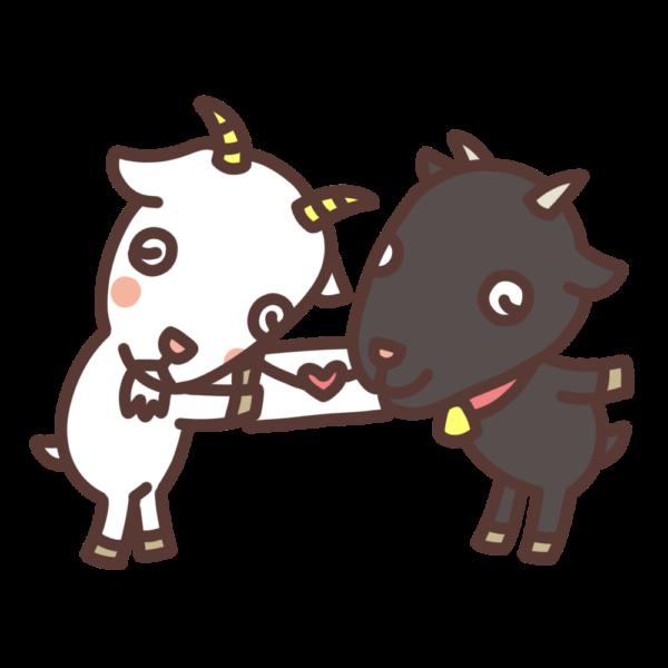 ラブレターを渡すヤギのイラスト イラストバンク パンダ本店
