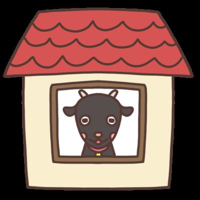 家の中にいるクロ山羊のイラスト