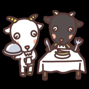 レストランで草を食べるヤギのイラスト