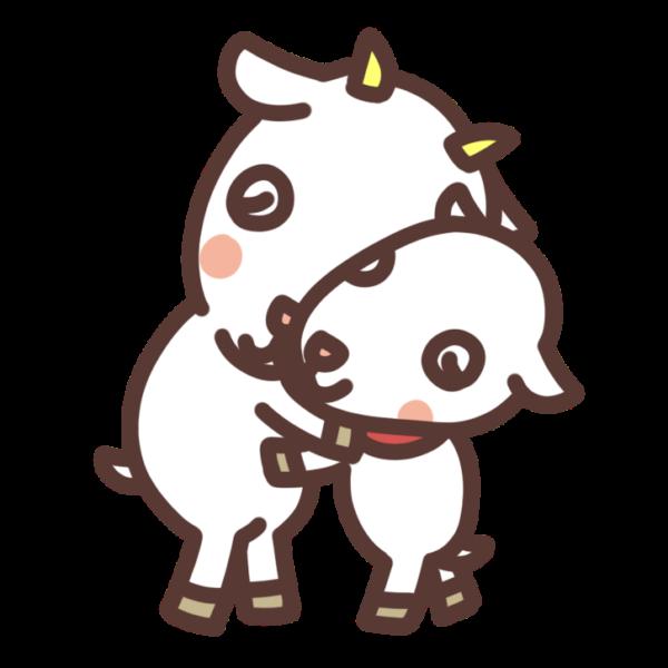 抱き合う親子のヤギのイラスト