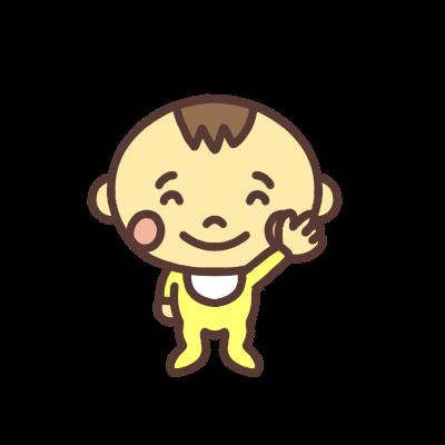 手をあげる男の子の赤ちゃんのイラスト