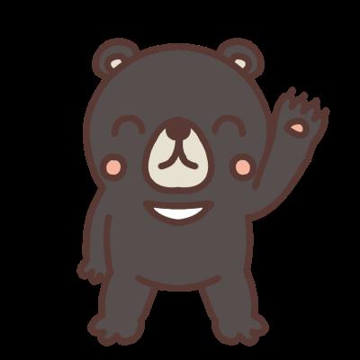 笑顔で手をあげるクマのイラスト