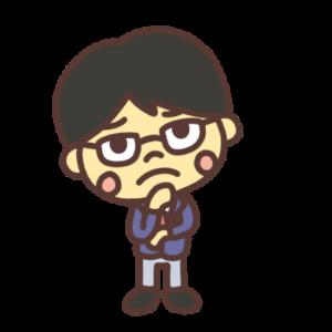 悩んだ顔の男子学生のイラスト