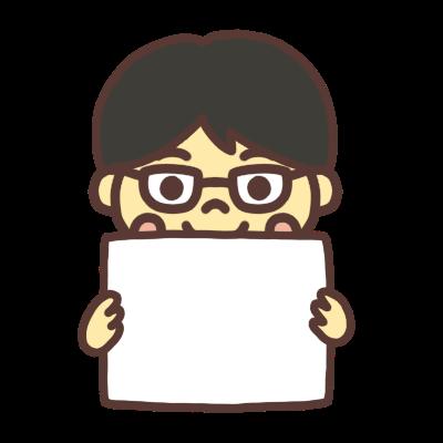 メッセージボードを持つ男子学生のイラスト