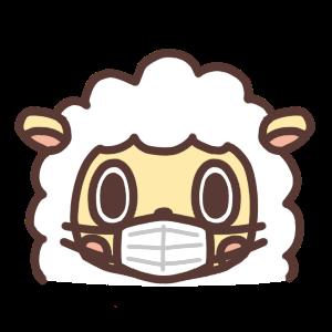 マスク姿のヒツジのイラスト
