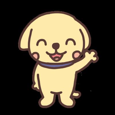 手をあげるイヌのイラスト