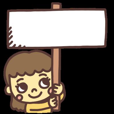 看板を手に持つ女性のイラスト