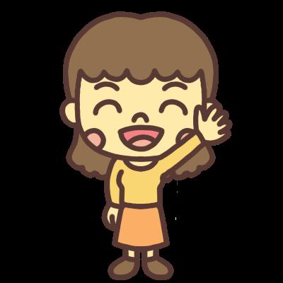 手をあげる女性のイラスト