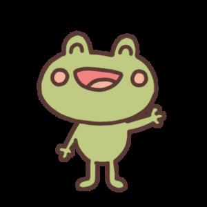 笑顔で手をあげるカエルのイラスト