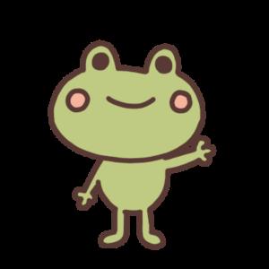 手をあげるカエルのイラスト