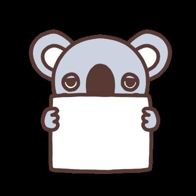 メッセージボードを持つコアラのイラスト