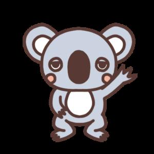 手をあげるコアラのイラスト