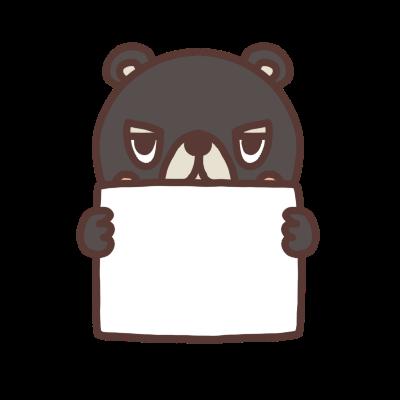 メッセージボードを持つクマのイラスト