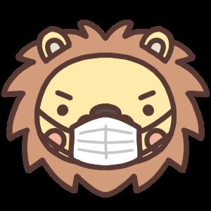 マスクをするライオンのアイコン