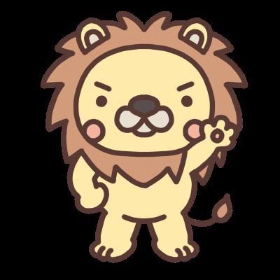 手をあげるライオンのイラスト