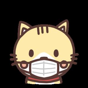 マスクをするネコのイラスト