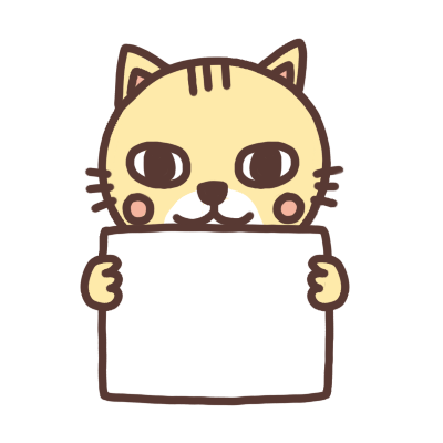 メッセージボードを持つネコのイラスト