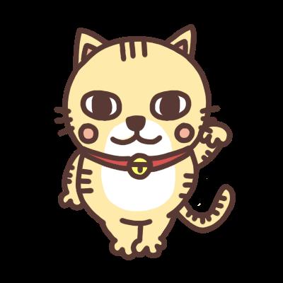 手招きするネコのイラスト