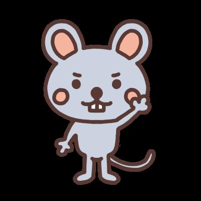 手をあげるネズミのイラスト