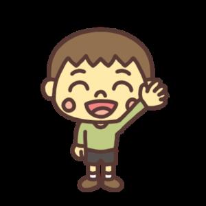 手をあげる男の子のイラスト