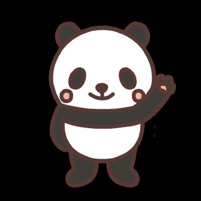 手をあげるパンダのイラスト