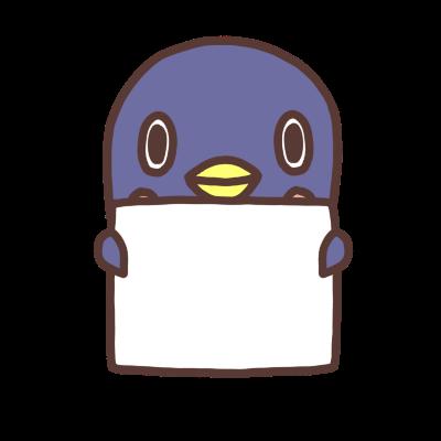 メッセージボードを持つペンギンのイラスト