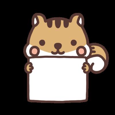 メッセージボードを持つリスのイラスト