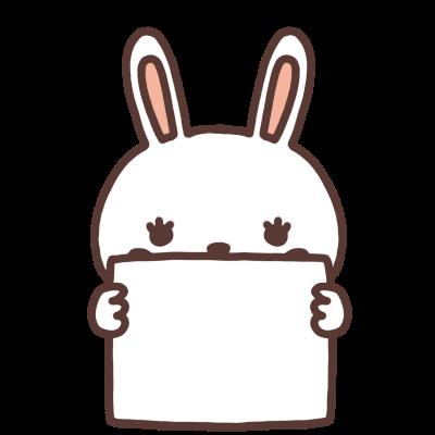 メッセージボードを持つウサギのイラスト