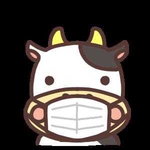 マスクをした牛のイラスト