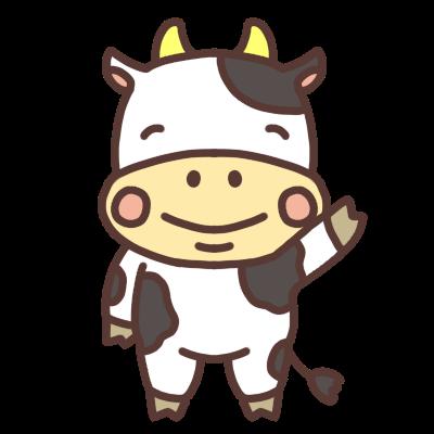 手をあげる牛のイラスト