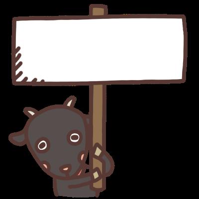 看板を手に持つクロヤギのイラスト