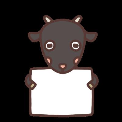 メッセージボードを持つクロヤギのイラスト