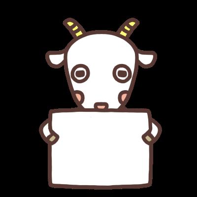 メッセージボードを持つ白ヤギのイラスト