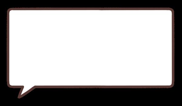 長方形のフキダシのイラスト左下