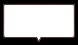 長方形のフキダシのイラスト真下