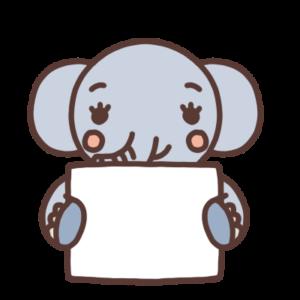 メッセージボードを持つゾウのイラスト