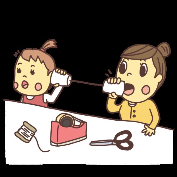糸電話で遊ぶ親子のイラスト
