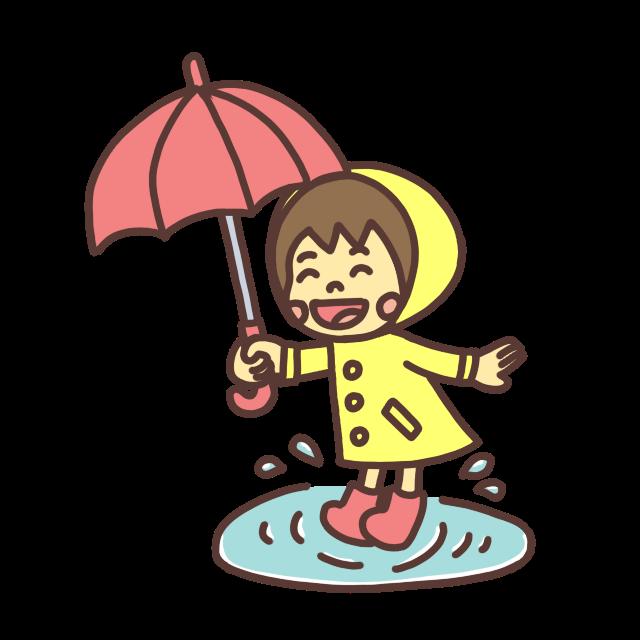 レインコートを着て水溜りで遊ぶ子どものイラスト