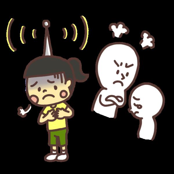 受動ストレスを感じる男の子のイラスト