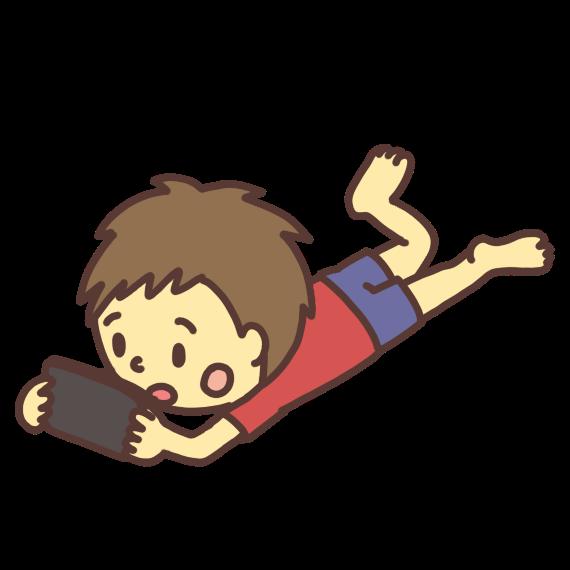 寝っ転がってスマホのゲームで遊ぶ子どものイラスト